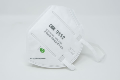 3M 9552<br/> KN95 Particulate Respirator Face Covering <br/> <span style=color:#512d6d>Headband</span>
